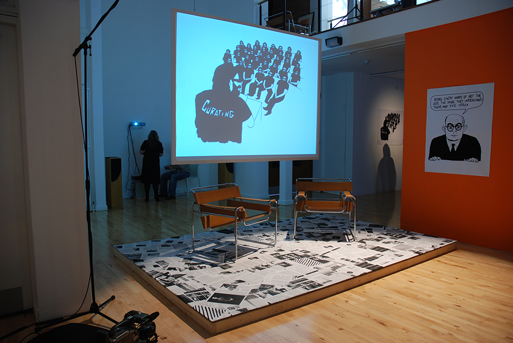 Gest, Future Criticism (2007) installation view