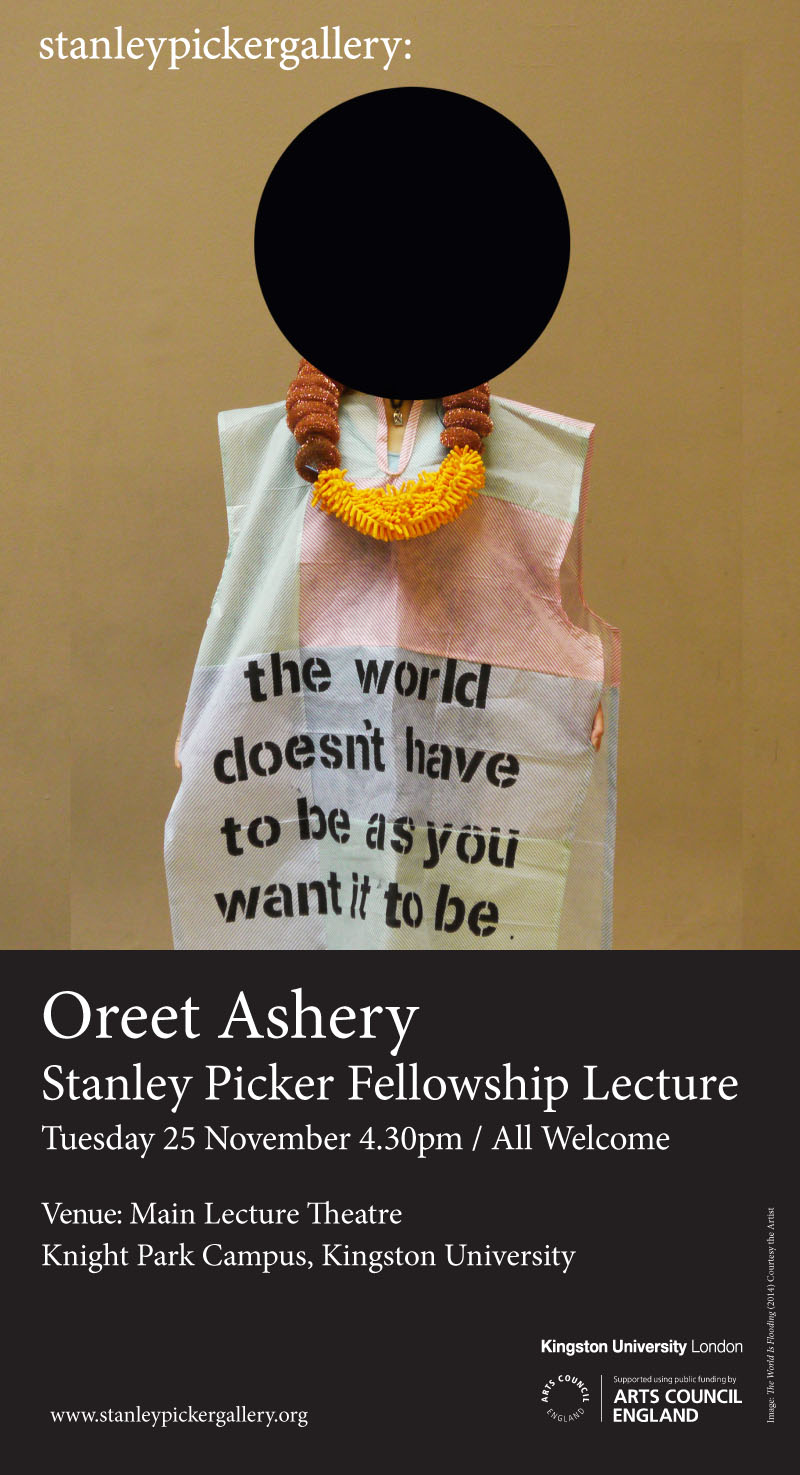 Oreet Ashery Lecture
